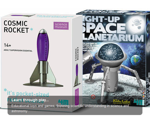 Educational Science Toys